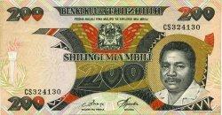200 Shilingi TANZANIE  1986 P.18b TTB