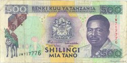 500 Shilingi TANZANIE  1993 P.26a TB