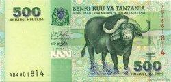 500 Shilingi TANZANIE  2003 P.35 NEUF