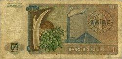 1 Zaïre ZAÏRE  1976 P.18a TB