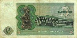 5 Zaïres ZAÏRE  1977 P.21b TTB