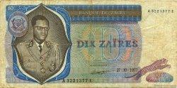 10 Zaïres ZAÏRE  1977 P.23b TB