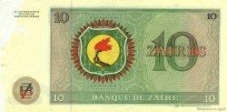 10 Zaïres ZAÏRE  1981 P.24b SUP