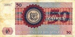 50 Zaïres ZAÏRE  1980 P.25a TTB