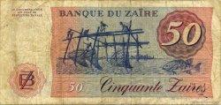 50 Zaïres ZAÏRE  1982 P.28a TB