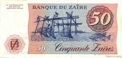 50 Zaïres ZAÏRE  1982 P.28a SUP
