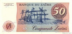 50 Zaïres ZAÏRE  1985 P.28b pr.NEUF