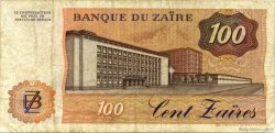 100 Zaïres ZAÏRE  1983 P.29a TTB