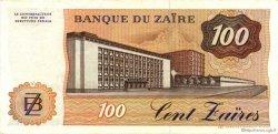 100 Zaïres ZAÏRE  1983 P.29a SUP