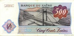 500 Zaïres ZAÏRE  1985 P.30b TTB
