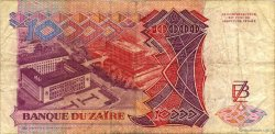 10000 Zaïres ZAÏRE  1989 P.38a TB