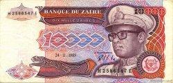 10000 Zaïres ZAÏRE  1989 P.38a TTB