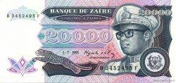 20000 Zaïres ZAÏRE  1991 P.39a NEUF