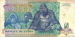 50000 Zaïres ZAÏRE  1991 P.40a TTB