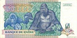 50000 Zaïres ZAÏRE  1991 P.40a SUP