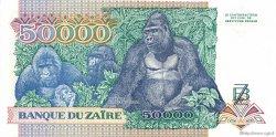 50000 Zaïres ZAÏRE  1991 P.40a pr.NEUF
