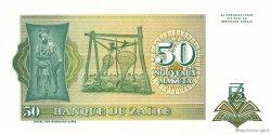 50 Nouveaux Makuta ZAÏRE  1993 P.51 NEUF