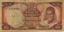 5 Kwacha ZAMBIE  1973 P.15a B