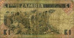 1 Kwacha ZAMBIE  1980 P.23a B