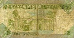 2 Kwacha ZAMBIE  1980 P.24a B