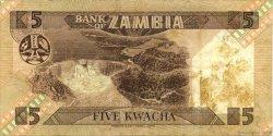 5 Kwacha ZAMBIE  1980 P.25a TB