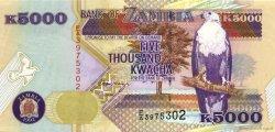5000 Kwacha ZAMBIE  1992 P.41a SPL