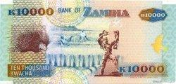 10000 Kwacha ZAMBIE  1992 P.42a NEUF