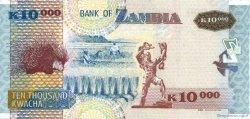 10000 Kwacha ZAMBIE  2008 P.46e NEUF