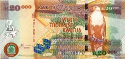 20000 Kwacha ZAMBIE  2008 P.47d NEUF