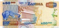 50000 Kwacha ZAMBIE  2007 P.48c NEUF