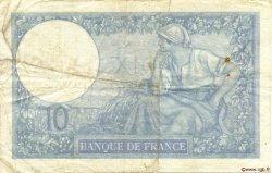 10 Francs MINERVE modifié FRANCE  1941 F.07.27 TB