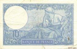 10 Francs MINERVE modifié FRANCE  1941 F.07.27 TTB+