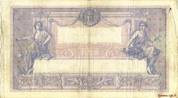 1000 Francs BLEU ET ROSE FRANCE  1920 F.36.35 TB