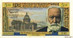 5 Nouveaux Francs VICTOR HUGO FRANCE  1963 F.56.13 TTB+