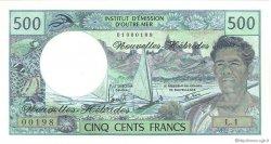 500 Francs type 1969 NOUVELLES HÉBRIDES  1979 P.19b pr.NEUF