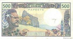 500 Francs type 1969 TAHITI  1985 P.25d TTB