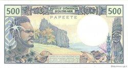 500 Francs type 1969 TAHITI  1985 P.25d SUP+