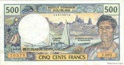 500 Francs type 1969 modifié 1991 POLYNÉSIE, TERRITOIRES D