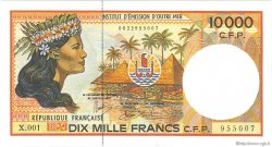 10000 Francs type 1986 modifié 1995 POLYNÉSIE, TERRITOIRES D