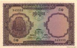 5 Riels CAMBODGE  1955 P.02 SPL
