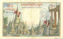 50 Riels CAMBODGE  1956 P.03As TTB+