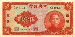 50 Yuan CHINE  1940 P.0229b TTB