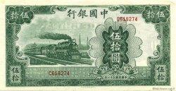 50 Yuan CHINE  1942 P.0098 SPL