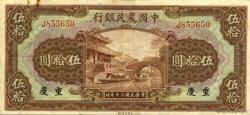 50 Yuan CHINE  1941 P.0476b TB à TTB