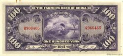 100 Yuan CHINE  1941 P.0477b TTB+