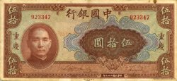 50 Yuan CHINE  1940 P.0087d TTB