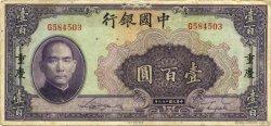 100 Yuan CHINE  1940 P.0088c TB+