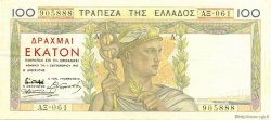 100 Drachmes GRÈCE  1935 P.105a SUP