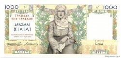 1000 Drachmes GRÈCE  1935 P.106a pr.NEUF