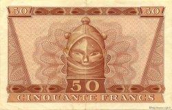 50 Francs GUINÉE  1958 P.06 SUP+